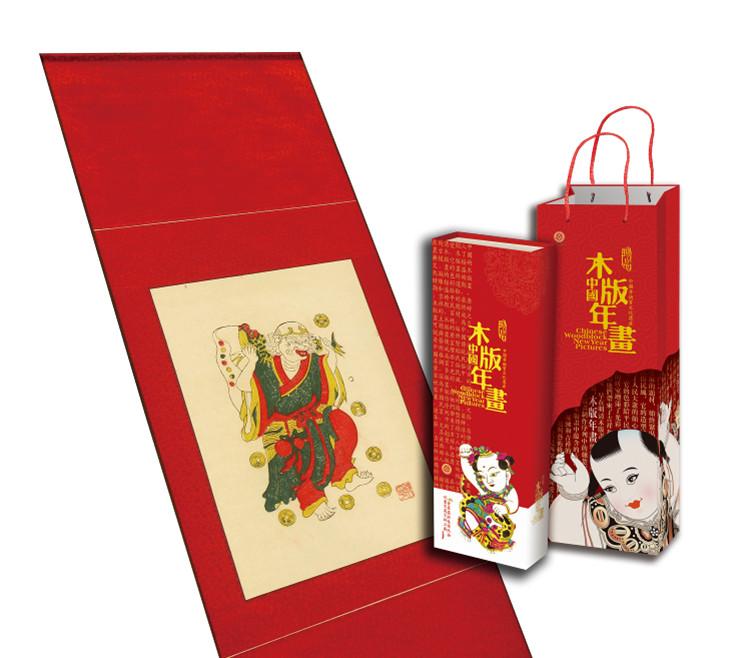 木板年画-陕西特色-礼品展示-西安礼品|西安礼品店